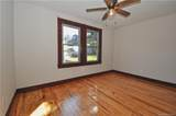 4756 Meadow Fork Road - Photo 20