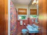 89 Maney Avenue - Photo 8