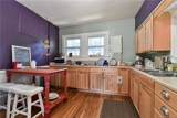 402 Montreat Road - Photo 9
