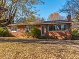 495 Howell Mill Road - Photo 24