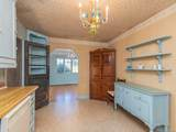 495 Howell Mill Road - Photo 6
