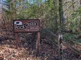21 Deer Lick Lane - Photo 1