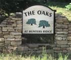 3639 Lake Drive - Photo 1