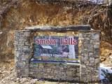 Lot L Hoot Owl Bill Road - Photo 5