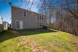 8609 Old Potters Road - Photo 32