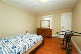311 Haney Street - Photo 15