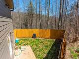 416 Secluded Cove - Photo 2