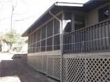 64 Uwohali Court - Photo 8