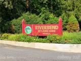 169 Overlook Point Lane - Photo 7