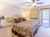 204 Coachmans Court - Photo 17