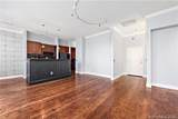 1320 Fillmore Avenue - Photo 4