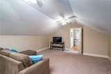 8165 Shannon Woods Lane - Photo 29