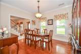 2915 Mills Harris Road - Photo 15