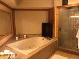 207 Tranquility Trail - Photo 21