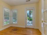 102 Berry Hill Drive - Photo 9