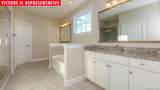 5025 English Laurel Court - Photo 32