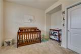 7835 Meridale Forest Drive - Photo 2
