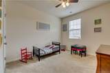 7835 Meridale Forest Drive - Photo 3