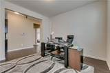 7835 Meridale Forest Drive - Photo 4