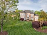 1001 Medinah Court - Photo 1