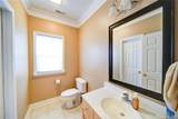 7708 Windsor Forest Place - Photo 33