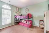 9286 Foggy Meadow Road - Photo 26