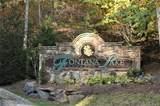 Lot #87 Appalachian Way - Photo 11