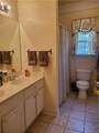 205 Horn Tassel Court - Photo 15