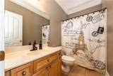 8923 Providence Estates Court - Photo 21