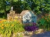 110 River Hills Way - Photo 1