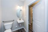 4707 Christina Court - Photo 14