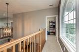 2023 46th Ave Drive - Photo 25