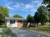 2049 Centergrove Road - Photo 2