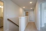 130 Sugar Hill Road - Photo 10