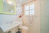 1801 Queens Road - Photo 32
