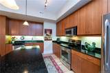 4625 Piedmont Row Drive - Photo 6