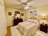 1508 Home Trail - Photo 17