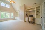 104 Coral Bells Court - Photo 23
