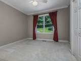 91 Old Hickory Trail - Photo 16