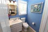 217 Williamsburg Lane - Photo 23