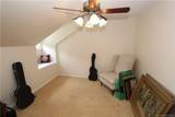 217 Williamsburg Lane - Photo 36
