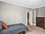 1204 5th Avenue - Photo 19