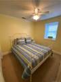 105 Poplar Court - Photo 13