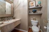 108 Andover Place - Photo 14