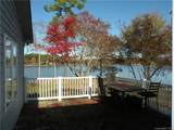 4572 Wood Duck Point - Photo 6