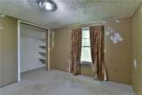 3 Mulberry Drive - Photo 19