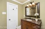 6955 Old Providence Road - Photo 24