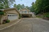 3100 Nc Hwy 28 Highway - Photo 31
