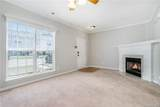 8863 Gerren Court - Photo 8