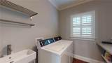 712 Ideal Way - Photo 28